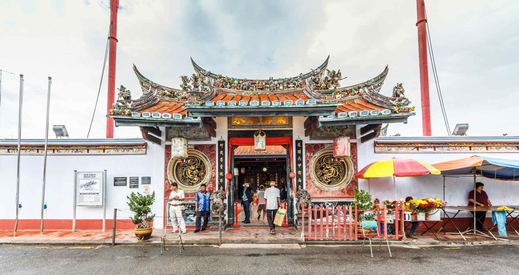 Cổng vào Đền Cheng Hoon Teng