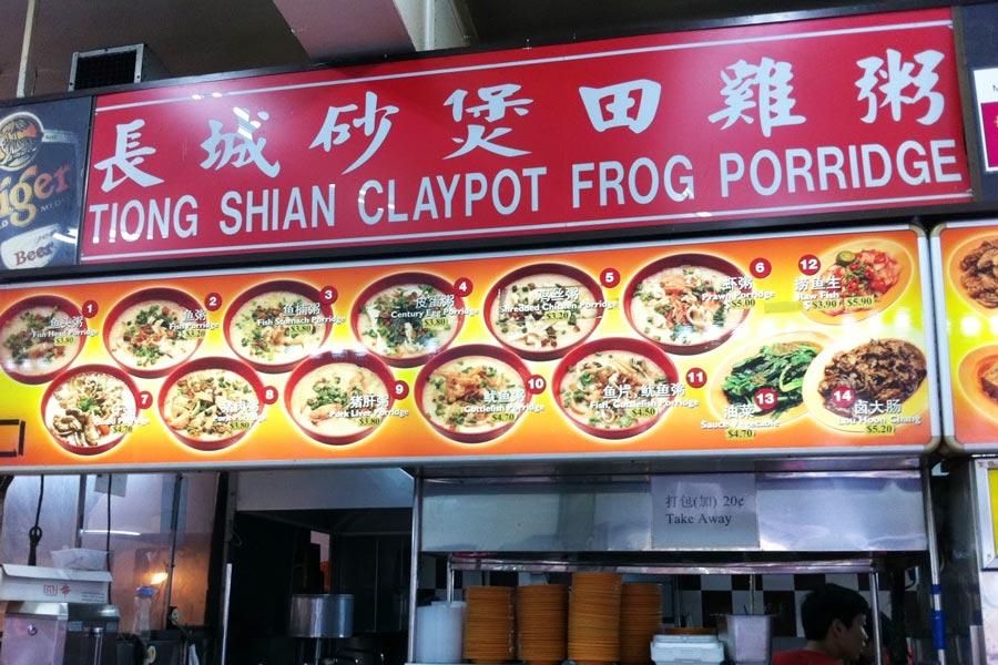 Cháo ếch Singapore quán Tiong Shian Porridge Centre