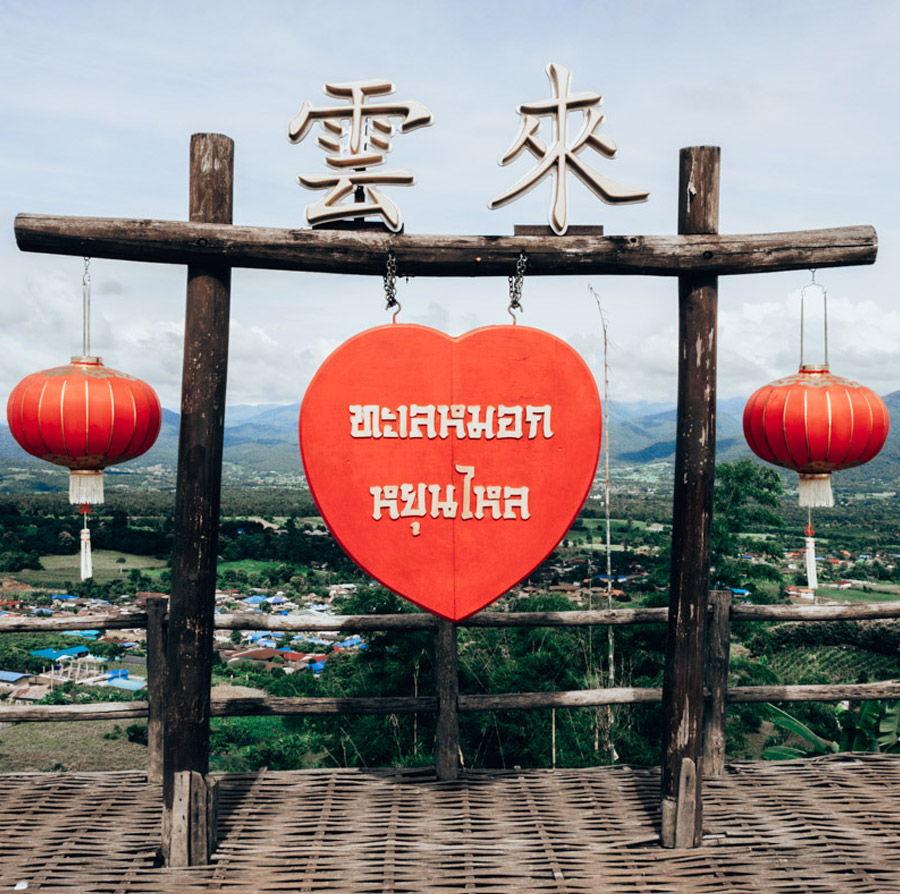 Yun Lai Viewpoint Pai
