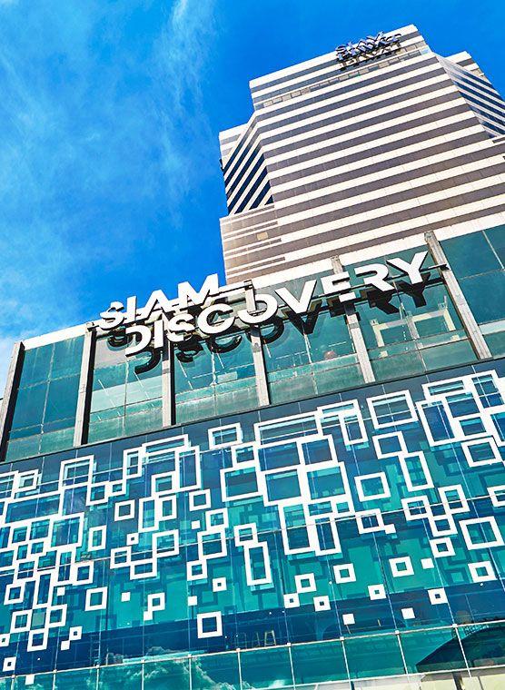 Siam Discovery trung tâm mua sắm ở Bangkok