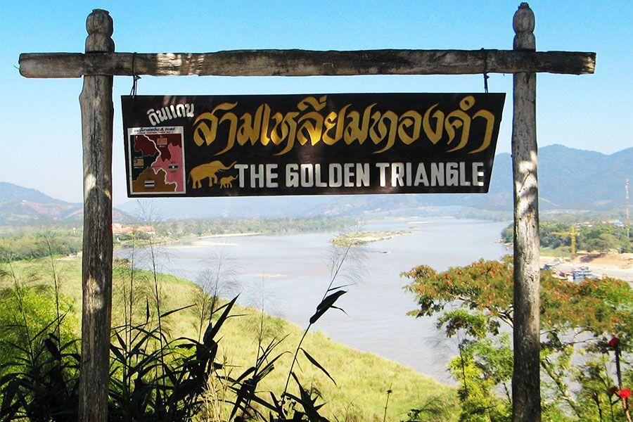 Khu vực Tam Giác Vàng (biên giới Lào - Thái - Myanmar)