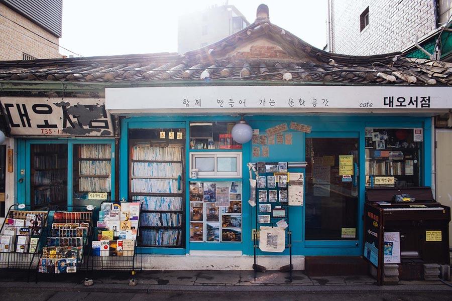 4. Làng cổ Bukchon – Seochon