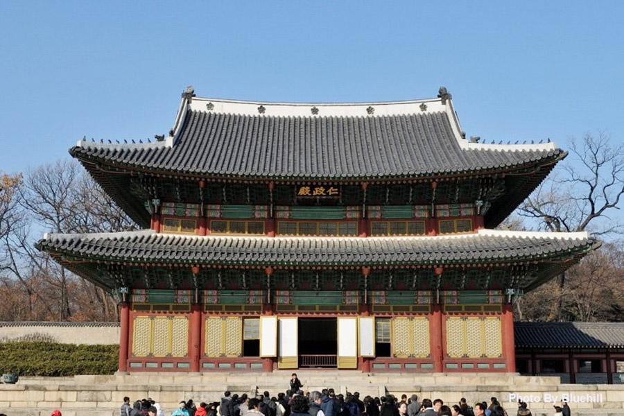 Nhân chính điện cung điện ChangdeokNhân chính điện cung điện Changdeok